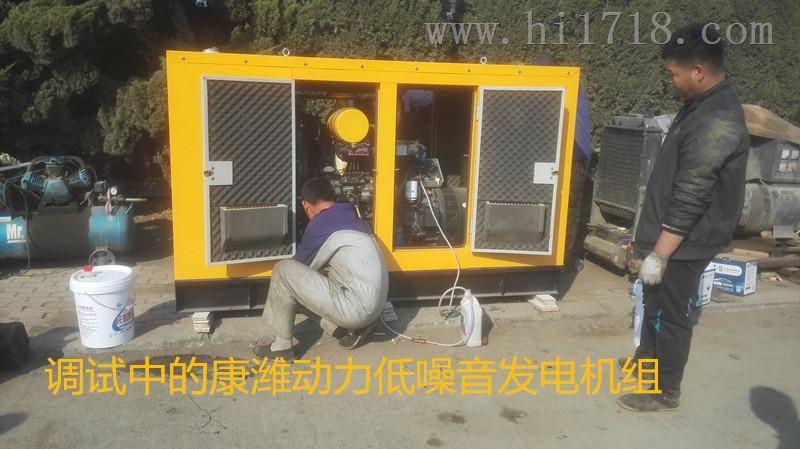 【超低价供应】大连柴油发电机组30KW专业生产厂家