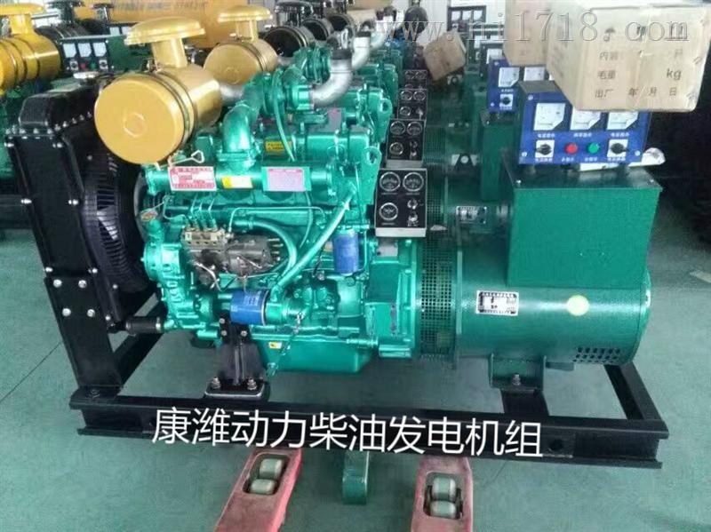 玉柴30千瓦柴油发电机组