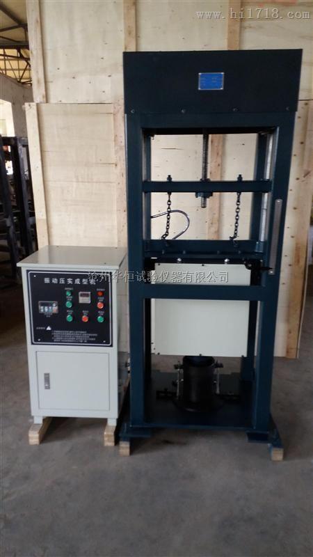 ZY-4型垂直振动压实成型机生产厂家