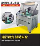 ZQD-5W生產跑步電機整機自驅式 全自動 定位電機動轉子平衡機