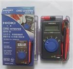日本日置_HIOKI3244卡片型万用表