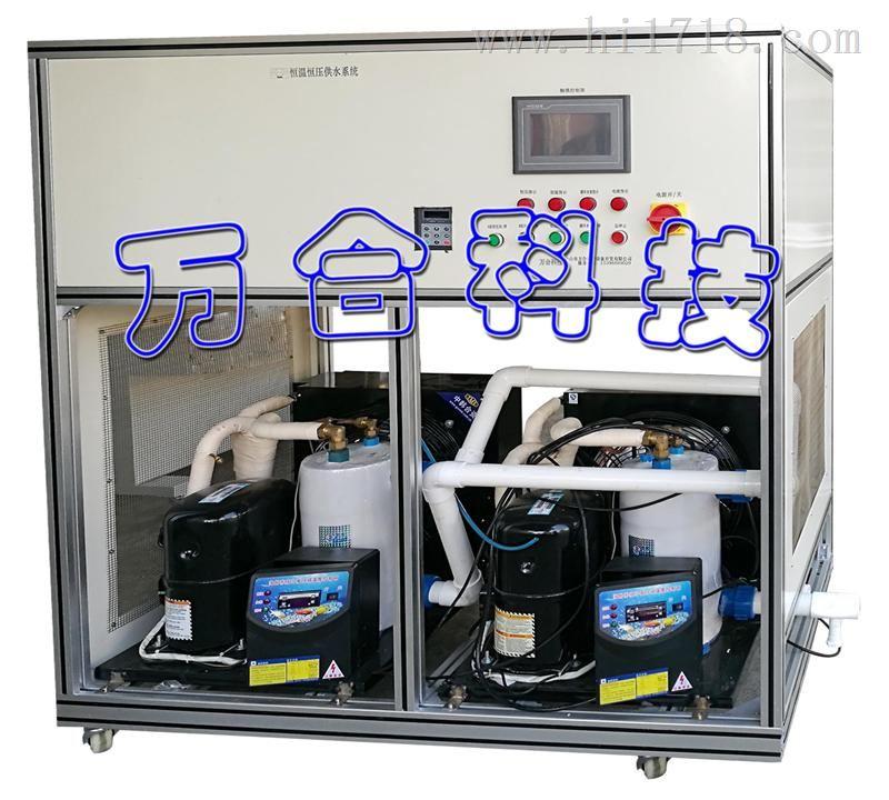 一、产品简介 恒温恒压供水装置是根据标准要求及客户要求而设计。采用的各配件均为进口及国内同等技术的器件,确保设备可靠、连续工作。 二、技术参数 1、设备输入电源:AC380V10%,50Hz; 2、使用环境温度:室温~35; 3、温度波动度:2。显示精度0.1; 4、自来水水温范围:4~30; 5、5立方储水罐,配备风冷空调机组(内配谷轮工业热泵机组); 6、储水罐的外部进行保温隔热处理并且进行防护处理; 7、输送水泵流量:2 m3/h以上; 8、循环水泵流量:5 m3/h以上; 9、台湾台达