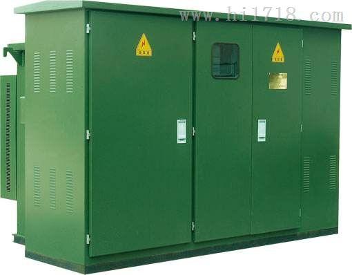YB27-12/0.4,预装式美式箱变 预装式变电站厂直销