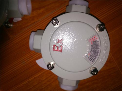 bhd51-dn80防爆接线盒