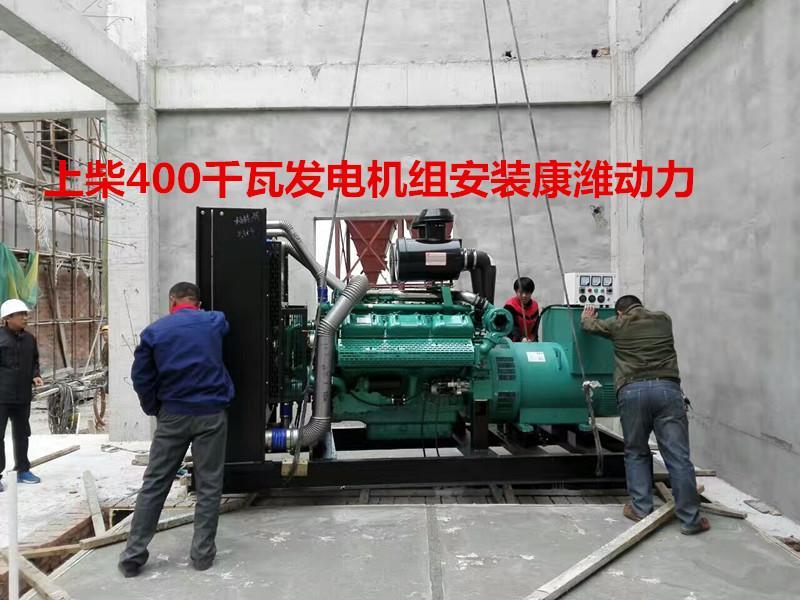 【超低价供应】柴油发电机组400千瓦专业生产厂家