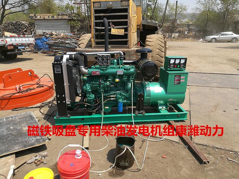 营口柴油发电机组100千瓦