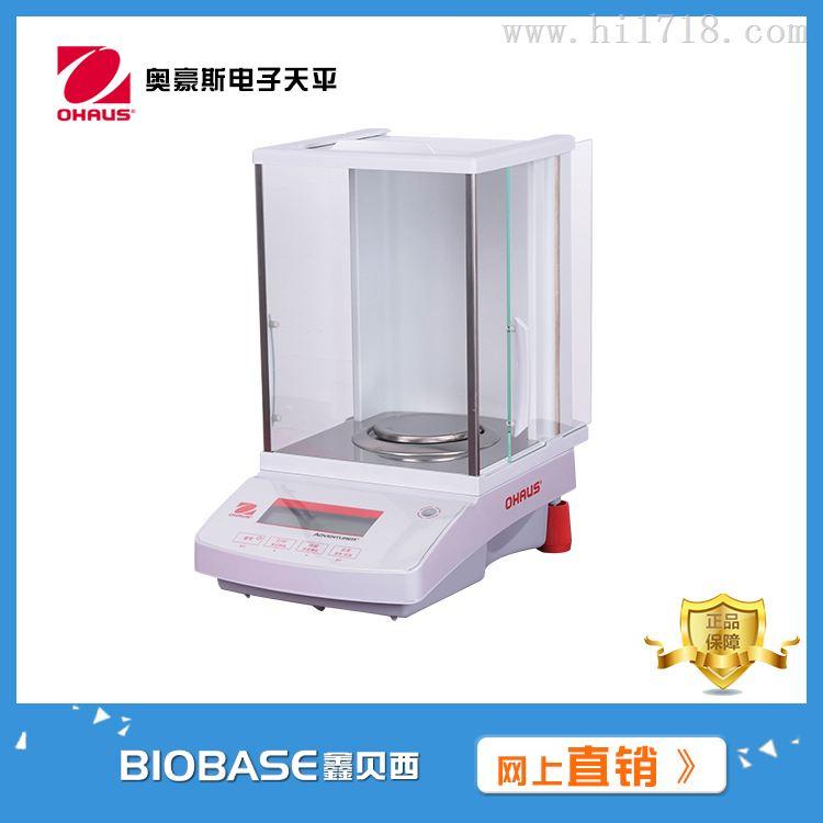 AR224CN-奥豪斯仪器(上海)有限公司