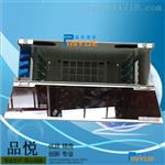 48芯ODF单元箱生产厂家