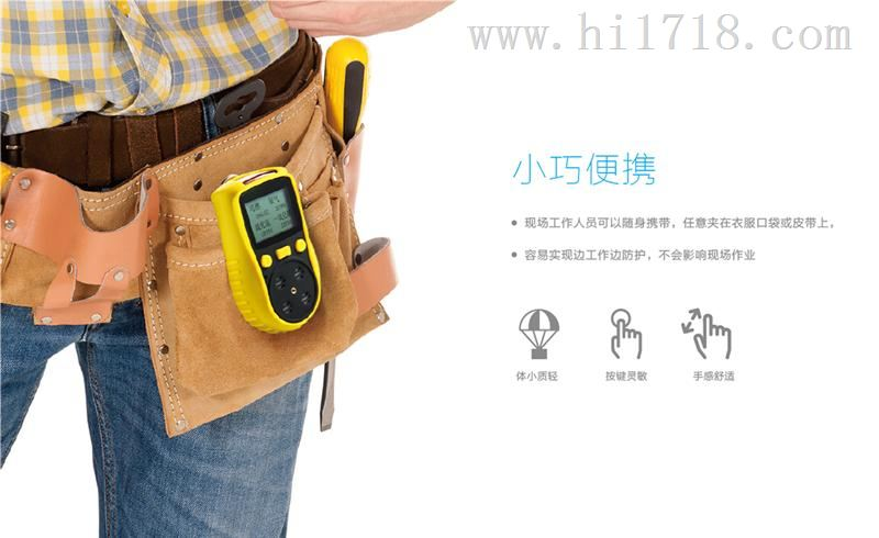 可随身携带配胸前口袋的氧气检测仪YT-1200H-S