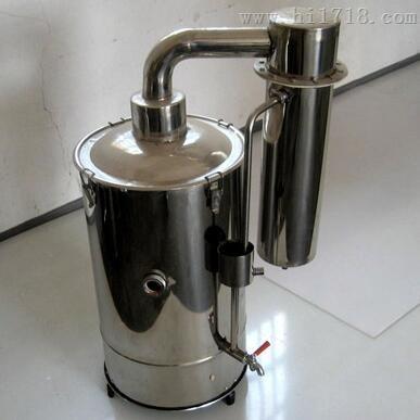 不锈钢电热蒸馏水器YA-ZD-20,薄利多销电热蒸馏水器