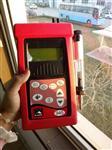 【高质量】KM945,贸易商全新KM945烟气分析仪