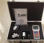 土壤湿度温度速测仪 JZ-WS