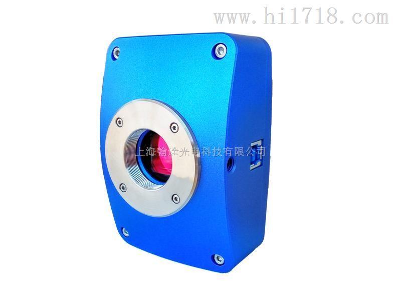 1600万像素彩色荧光冷CCD显微摄像头