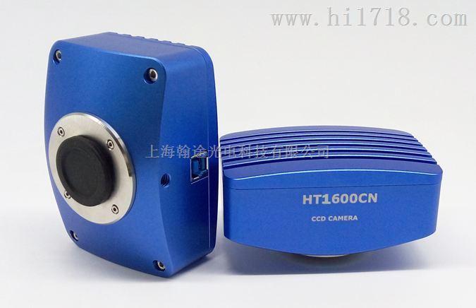 显微镜CCD图像测量系统