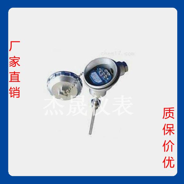 热电偶温度变送器SBWRN-130,K型温度变送器制造商