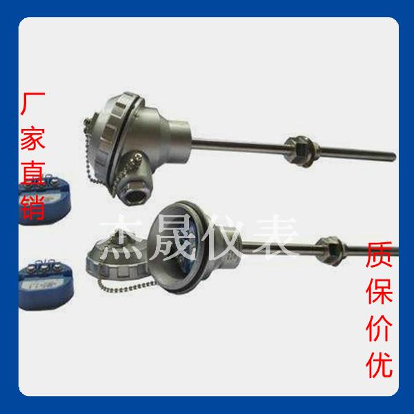 热电阻温度变送器SBWZP-130
