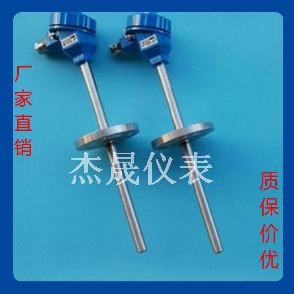 高温耐磨型热电偶WRN-430