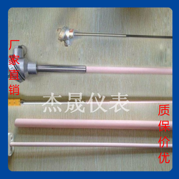 真空淬火炉热电偶WRE-130 ,真空钨铼高温热电偶江苏泰州
