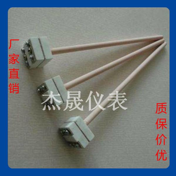 100型铂铑热电偶WRP-100,WRP-100热电偶江苏泰州