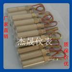 銅槍頭接插件KW/KS/KB-602,定氧接插件制造商銅槍頭