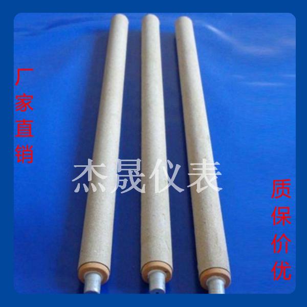 KB-602铂铑快速热电偶KB-602,双铂铑快速热电偶制造商