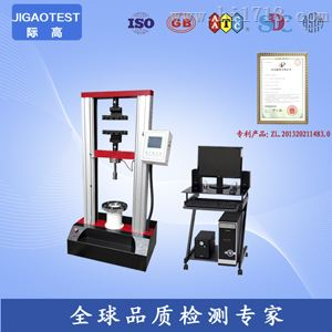 温州现货YT010型电子土工布强力综合试验机(5KN-10KN)/土工织物拉伸撕破顶破剥离性能测试