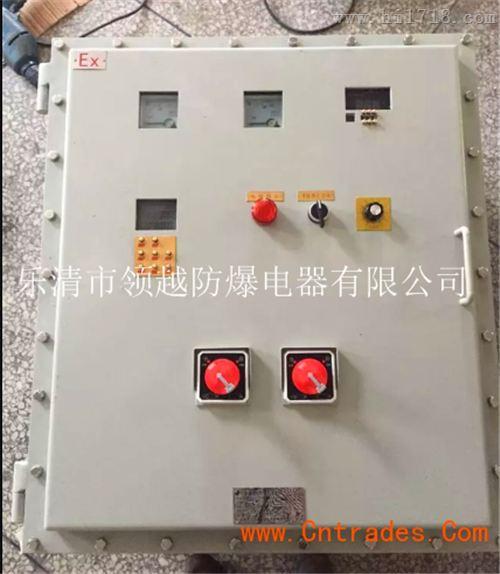 铸铝现场防爆电控箱
