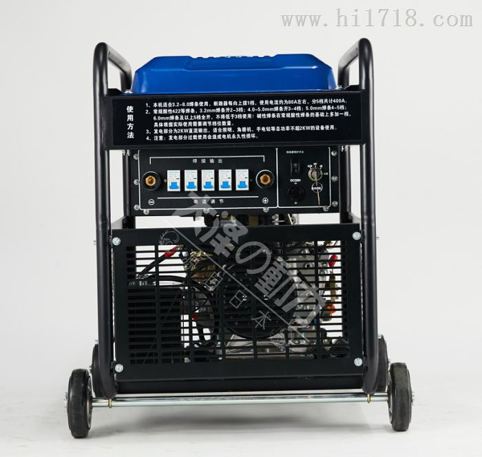 手推移300A柴油发电电焊机
