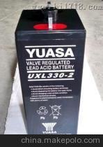 汤浅蓄电池_ UXL330-2产品参数
