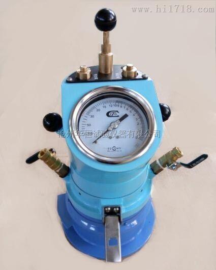b2030型砂漿含氣量測定儀廠家直銷