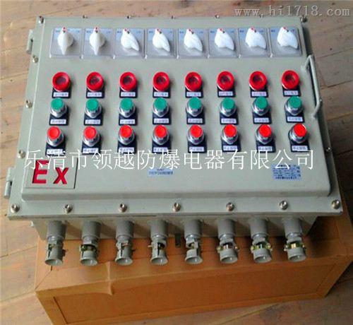 BXK铸铝防爆控制箱