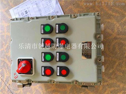 BXK51防爆风机控制按钮箱