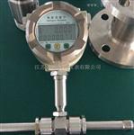 优质柴油流量计——力盛测控