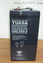 汤浅蓄电池_UXL550-2_保证正品