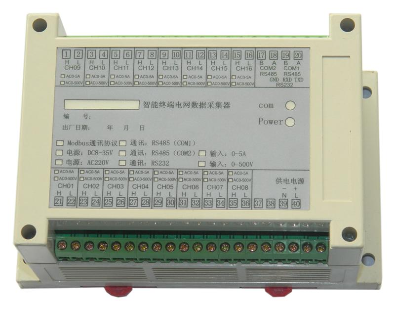 电流采集转换器 yktj-d-ac-08-dl-s-5a 导轨安装 rs485通讯