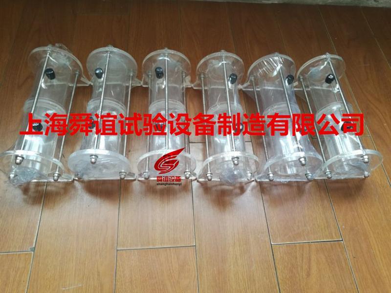 JTJ275-2000涂层抗氯离子渗透装置_涂层抗氯离子渗透装置生产厂家