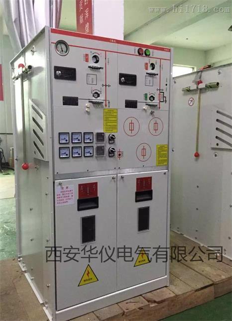 供应内蒙古高压双电源开关柜成套设备厂家