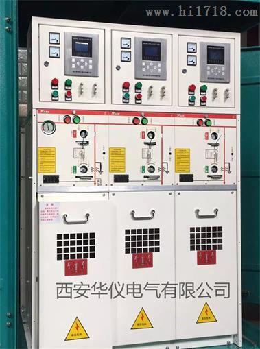 两进一出双电源开关柜成套厂家,西安华仪电气有限公司