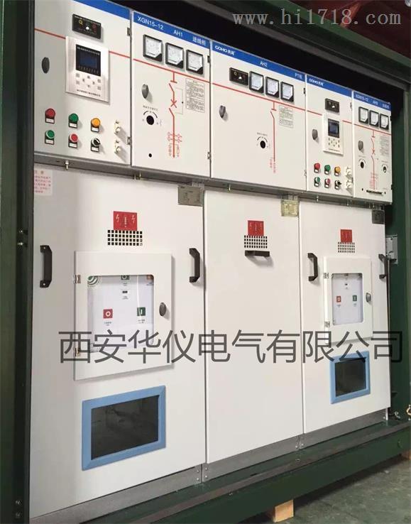 青海省高开关柜高压双电源开关柜厂家