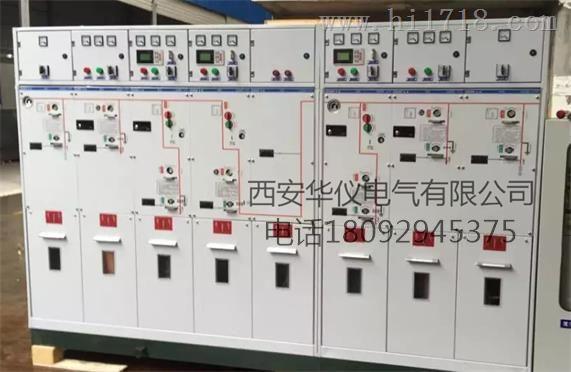 青海省10KV充气环网柜厂家