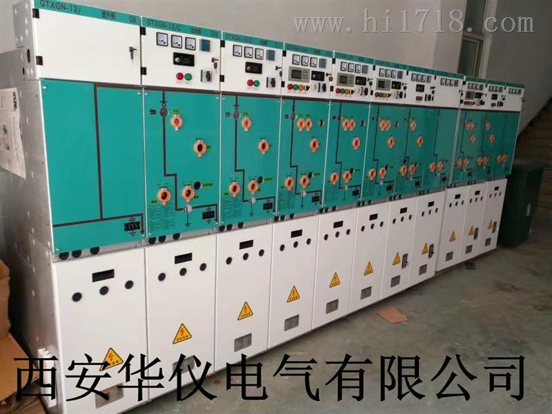青海省10KV固体绝艳环网柜设备厂家