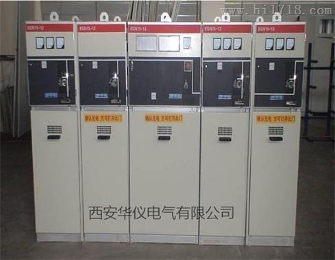 青海省户外高压环网柜制造厂家