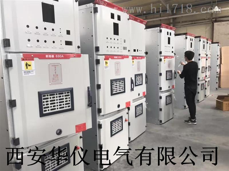 供应青海省高压开关柜KYN28-12中置柜厂家