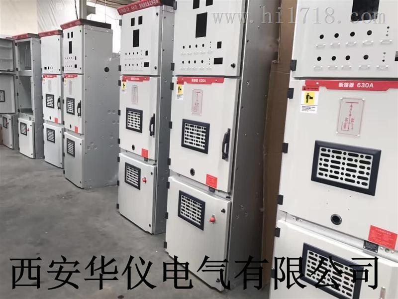甘肃省高压开关柜KYN28-12成套设备厂家