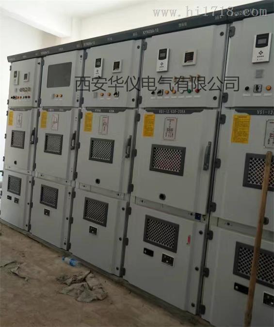 青海省10KV中置柜KYN28-12成套厂家