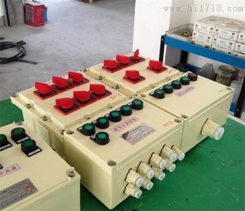 仪器仪表网 集成电路 乐清市领越防爆电器有限公司 防爆动力配电箱 >