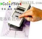透射密度计341CY,薄膜涂料密度分析仪制造商透射密度计xrite