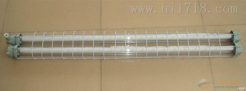 BAY52-2X40h隔爆型防爆节能荧光灯