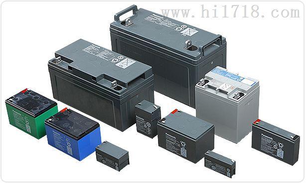 松下蓄电池LC-P12200产品参数 原厂原货