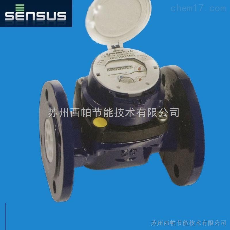 申舒斯水表_申舒斯水表WPD80 WPD100原装进口
